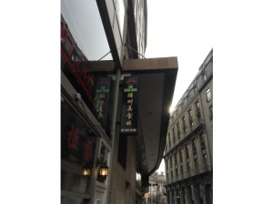 6986535-Authentic_feeling_Asian_place_Brussels