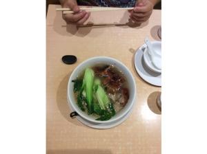 7675870-Soup_Charlie_Chan_Cambridge_Cambridge