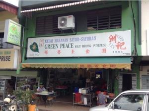 7480053-Exterior_Green_Peace_Melaka_Melaka