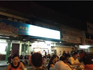 7481314-Bad_shot_Pak_Putra_Melaka_Melaka