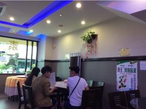 7542248-Interior_Man_Yuan_Fang_Melaka_Melaka