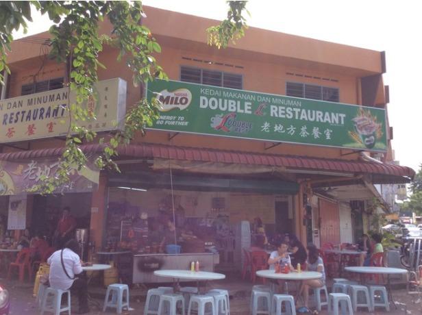 7545258-Exterior_Double_L_Melaka_Melaka