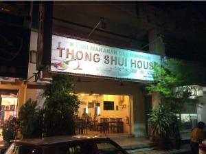 7596826-Exterior_Thong_Shui_House_Melaka_Melaka