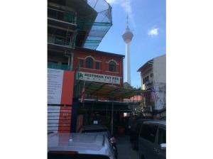 7613463-Exterior_Yut_Kee_KL_Kuala_Lumpur