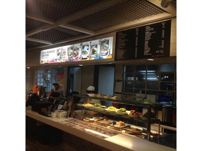 Chinese Food Court In Kuala Lumpur