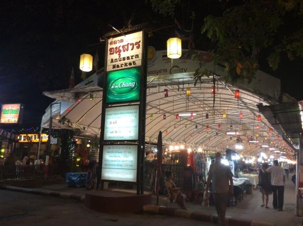 7509502-Anusarn_Market_Chiang_Mai_Chiang_Mai